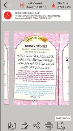 Islamic Phrases, Islamic Dua, Islamic Messages, Islamic Quotes, Android Secret Codes, Hadith Quotes, Quran Quotes Inspirational, Good Health Tips, Islam Quran
