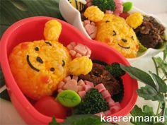 海苔パンチで簡単おにぎりぷーさんの作り方 |kaerenmamaオフィシャルブログ「短時間でかわいいキャラ弁当」Powered by Ameba|Ameba (アメーバ)