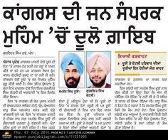 Amarinder toh Bhattal-Dutto nu dikkat  Bajwa toh- Amarinder nu dikkat Asha Kumari toh-Jakhar nu .......#CongressSinkingShip #CongressVsCongress