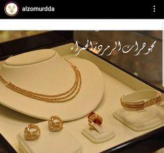 Gold Jewellery Design, Gold Jewelry, Gold Necklace, Gold Designs, Pakistani Outfits, Necklace Designs, Kurti, Jewelry Sets, Fashion Jewelry