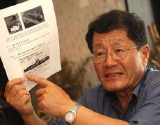 국정원, 천안함 폭침설 반박한 재미 과학자 안수명 박사 해킹하려 했다
