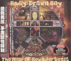 For Sale - Badly Drawn Boy The Hour Of Bewilderbeast Taiwan  2 CD album set (Double CD) - See this and 250,000 other rare & vintage vinyl records, singles, LPs & CDs at http://991.com