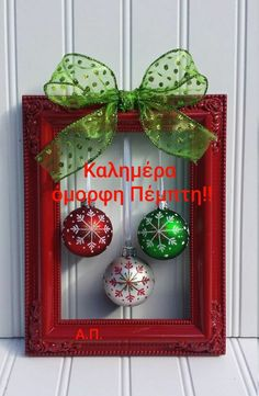 Diy Christmas Decorations For Home, Christmas Crafts To Make, Diy Christmas Ornaments, Simple Christmas, Diy Crafts For Kids, Holiday Crafts, Christmas Wreaths, Craft Ideas, Office Decorations