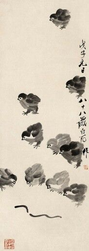 Qi Baishi Chinese watercolor chicks