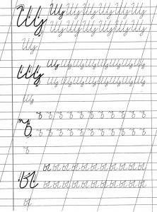 russian cursive handwriting f i n e pinterest cursive handwriting handwriting and cursive. Black Bedroom Furniture Sets. Home Design Ideas