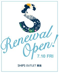 SHIPS OUTLET 幕張店 RENEWAL OPEN