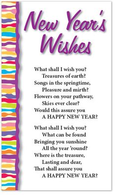 What shall I wish you? Treasures of earth? Songs in the springtime, Pleasure and mirth? Flowers on your pathway, Skies ever clear? Would this assure you A HAPPY NEW YEAR? What shall I wish you? What c