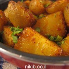 תפוחי אדמה קטנים בתנור - ניקי ב -  אוכל עושים באהבה