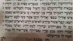 8 Best Masoretic Text images in 2017 | Masoretic text