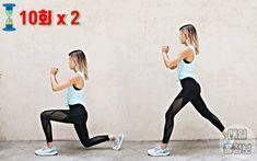 허벅지 살빼는 운동, 스플릿 스쿼트 Body Motivation, Excercise, Health Fitness, Running, Sports, Image, Ejercicio, Hs Sports, Exercise