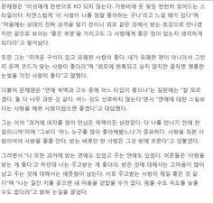 #문채원 #배우 #송재림's #character prediction as #seowoojin on #굿바이미스터블랙 #드라마 #goodbyemrblack #kdrama #문채원… - NewsHashtags