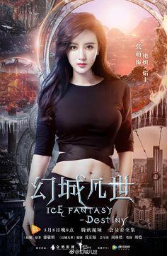 Ice Fantasy Destiny 2017 chinese drama / Genre: Drama, Action, Fantasy