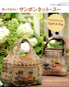 SUNBONNET SUE Quilt and Bag Book  - Japanese Craft Book