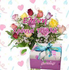 Κάρτες Χρόνια Πολλά για την Ελένη! - Giortazo.gr Η Ελένη γιορτάζει Floral Wreath, Birthday Cake, Wreaths, Decor, Floral Crown, Decoration, Door Wreaths, Birthday Cakes, Deco Mesh Wreaths