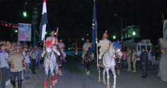 بالصور محافظات صعيد مصر تحتفل بقناة السويس الجديدة - بوابة صعيد مصر الإخبارية