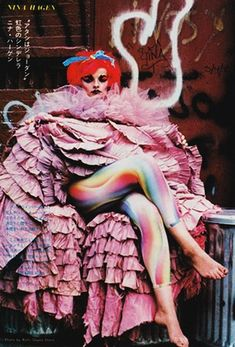 Nina Hagen Mother of Punk Nina Hagen, Fashion Art, Rock News, Club Kids, Post Punk, Punk Rock, Funny Images, Rock N Roll, Style Icons