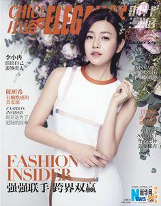 Michelle Chen covers fashion magazine | China Entertainment News