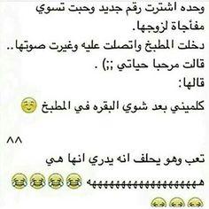 DesertRose,;,ههههههههههههههه قويه,;,