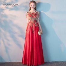 78b52f022e Długa suknia rękaw formalne suknie suknie piętro długość kobiety suknia  gala de fiesta szata szata sirene
