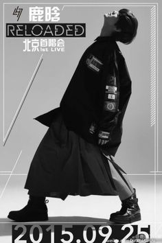 Luhan- Reloaded