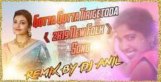 Yeme Pilla New Folk Dj Song { Congo Style } Mix Master Dj Sai KrizY(www. Dj Songs List, Dj Mix Songs, All Songs, Emo Song, New Dj Song, Dj Remix Music, Latest Dj Songs, Dj Video, New Song Download