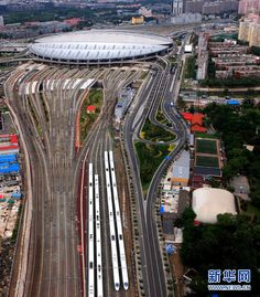 the impressive high speed rail terminal at Beijing, China