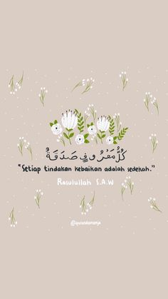 Quotes Lucu, Hadith Quotes, Quotes Galau, Allah Quotes, Muslim Quotes, Quran Quotes, Love Me Quotes, Cute Quotes, Daily Quotes