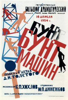 Poster for Aleksey Tolstoy's play Mutiny of the Machines (Bunt mashin) by Yury Annenkov, 1924