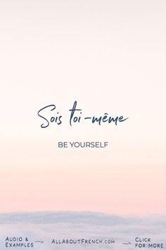 Want to know more about this inspirational French phrase? Click on it and access a complete guide with: meaning, how to use, slow audio pronunciation, dialog example and much more! 🚀 Free French lessons for beginners with AUDIO ❤ #learnfrench #french #frenchlanguage #speakfrench #frenchforbeginners #learningfrench #fle #frenchwords #frenchphrases #frenchsentences