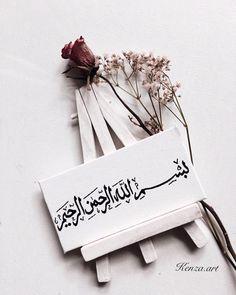 Bismillah Calligraphy, Calligraphy Words, Arabic Calligraphy Art, Calligraphy Alphabet, Calligraphy Wallpaper, Quran Wallpaper, Eid Ramadan, Islamic Posters, Islamic Quotes