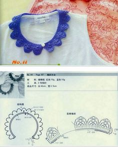 This Pin was discovered by Mar Crochet Collar Pattern, Col Crochet, Crochet Lace Collar, Crochet Shirt, Crochet Flower Patterns, Crochet Diagram, Crochet Motif, Crochet Designs, Crochet Doilies