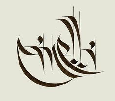 cinelli by mil3n cinelli experimental calligraphy with 6 mm parallel pen
