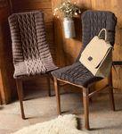 Мобильный LiveInternet Чехлы на стулья с узором из «кос» | VERA-L - Дневник VERA-L |