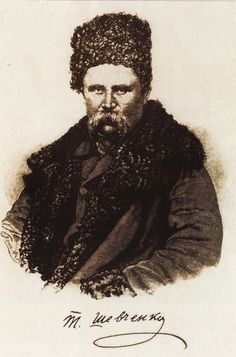 All Things Ukrainian - Art - Taras Shevchenko (National Poet of Ukraine) #PutDownYourPhone #Carde
