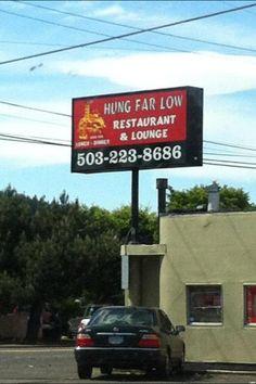 This place is real and about 2 miles from my house.  I've heard the food is good but haven't had the courage to go...