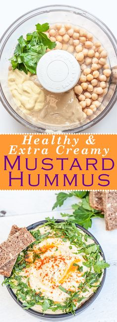 Healthy & Extra Creamy Mustard Hummus Recipe plus a how to on making your hummus smooth & creamy. Use Mustard Hummus on sandwiches, veggies, casseroles, soft pretzels, and more! Takes only 5 minutes with clean eating ingredients! Vegan, Gluten-free & only clean eating ingredients | VeganFamilyRecipes.com | #appetizer #dip #health
