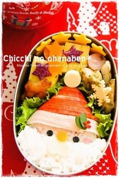 Santa Claus bento box for Christmas Kawaii Bento, Cute Bento, Bento Recipes, Lunch Box Recipes, Cute Food, Yummy Food, Bento Kids, Decadent Food, Bento Box