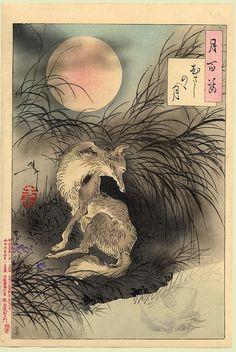 Artist:Yoshitoshi (100 Phases)