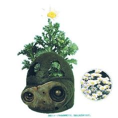 From Laputa: Castle in the palm garden in the Sky Robot Soldier (Kurisansesamu) (japan import)