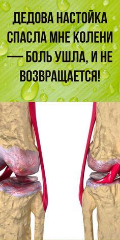 borcane cu vene varicoase)
