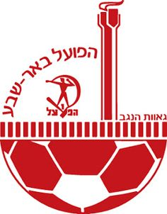 Logos Futebol Clube: Hapoel Ironi Kiryat Shmona Football Club