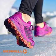 Save Now during the Merrell | Women event on #zulily today!