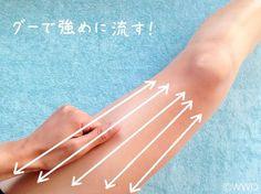 ①1ヶ月で太ももがグングン細くなる!プロが教える「毎日3分マッサージ」 - Yahoo! BEAUTY ■まずは全体的にグーでほぐしましょう 肌を摩擦から守るために、まずはオイルやクリームを薄く塗ります。 出典: http://ww-online.jp グーの手で、全体的に強めに前後にこすりながら流します。体の側面は意外とむくみや老廃物が溜まりやすい場所。太腿の外側は念入りに流しましょう。うっすら赤味が出て、ポカポカ温かく感じるくらいが目安です。