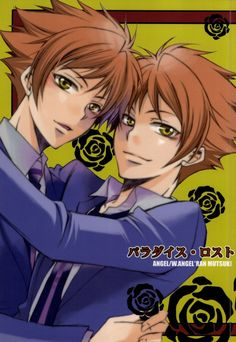 Hikaru Y Kaoru, Ouran Host Club, Ouran Highschool, High School Host Club, Life Is Like, Twins, Manga, Anime, Poster Wall