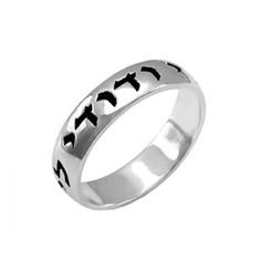 """Sterling Silver Wedding Ring with Hebrew Romantic Verse and Rounded Edges ~ """"I am my beloved's and my beloved is mine"""""""