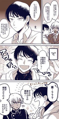 作者:アサコ,32asako, 公開日:2018年5月17日 166/177作目, いいね:16,922, リツイート数:3,499, 作者ツイート:渋谷スコッチが同人スコッチになるまで Manga Detective Conan, Police Story, Detektif Conan, Cartoon Crossovers, Case Closed, Kaito, Otaku, Animation, Fan Art