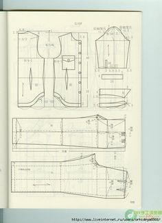 Album Archive - 白领衬衣 (vay cong so) Sewing Patterns Free, Free Pattern, Mens Shirt Pattern, Origami Patterns, Sewing Pants, T Shorts, Album, Flannel Shirt, Pattern Making