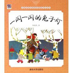 一闪一闪的兔子灯 Playing Cards, Cover, Illustration, Books, Livros, Illustrations, Livres, Book, Blankets