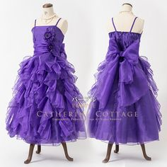 主役級エレガントオーガンジードレープロングドレス    子供ドレス 子どもドレス キャサリンコテージ