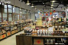 【台北文創行旅-好丘Good Cho´s】有得吃又有得買的「雜貨店」 焦點話題 | 愛設計A+Design線上誌 -- 最優質的室內設計資訊平台